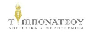 bonatsou logo final